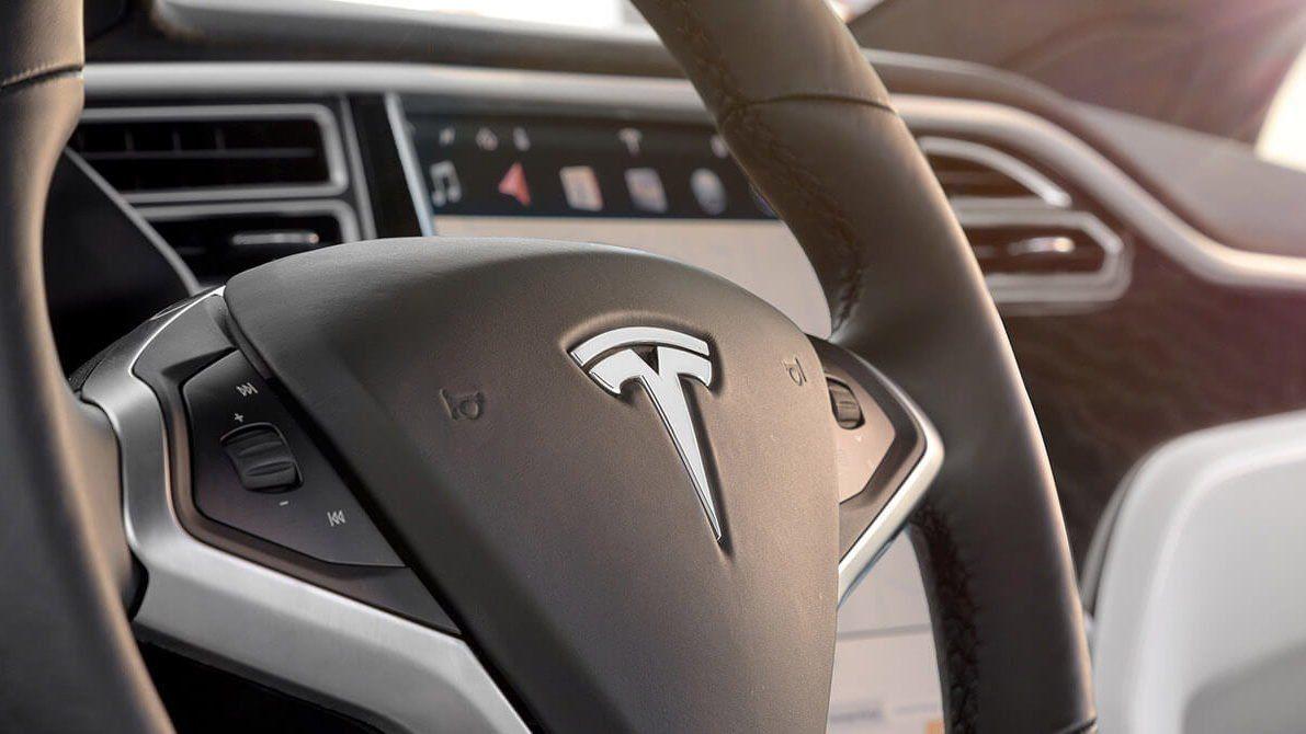 Tesla Model S Accessories