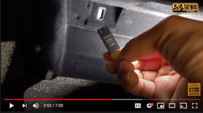 Tesla Model 3 Refresh USB Pen drive