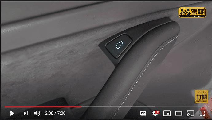 Tesla Model 3 Refresh Door button