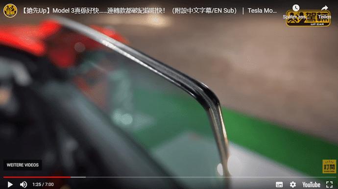 Tesla Model 3 Refresh double glass