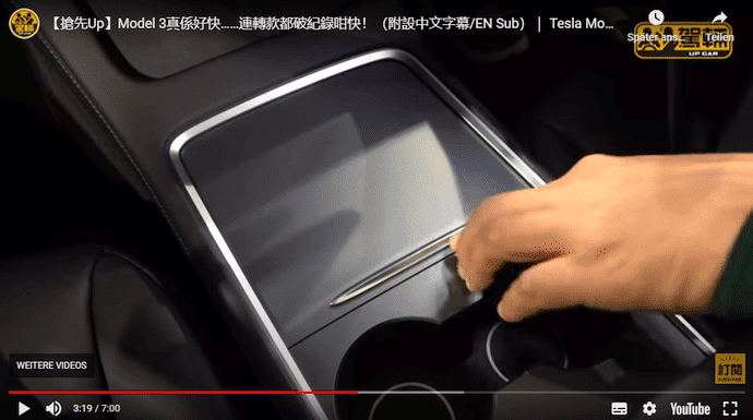 Tesla Model 3 Refresh center console